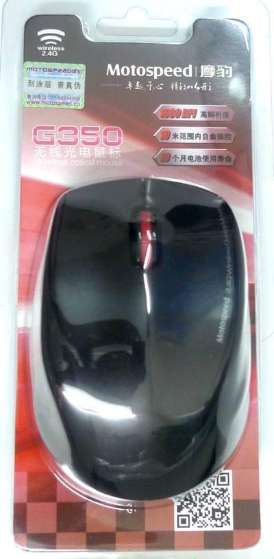 Motospeed G350 wireless Optical mouse 2.4GHz