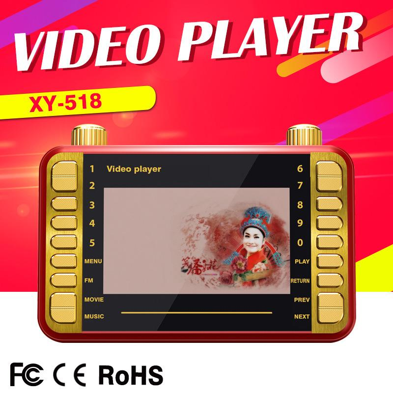 Mp4 Multifunction Video Playe End 1 19 2018 2 15 Pm Myt