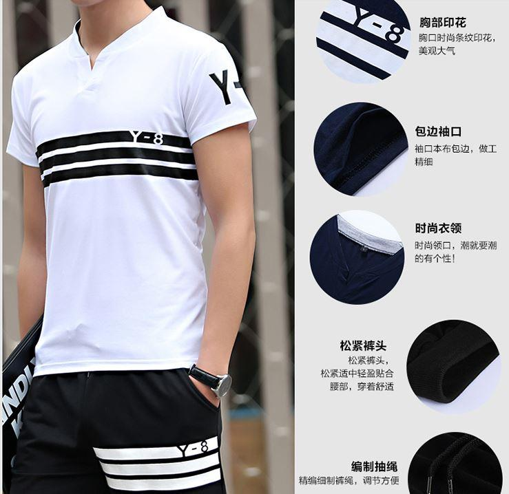 MSP05 Men Sport Casual Short Sleeve Shirt and Short pants in 1 set