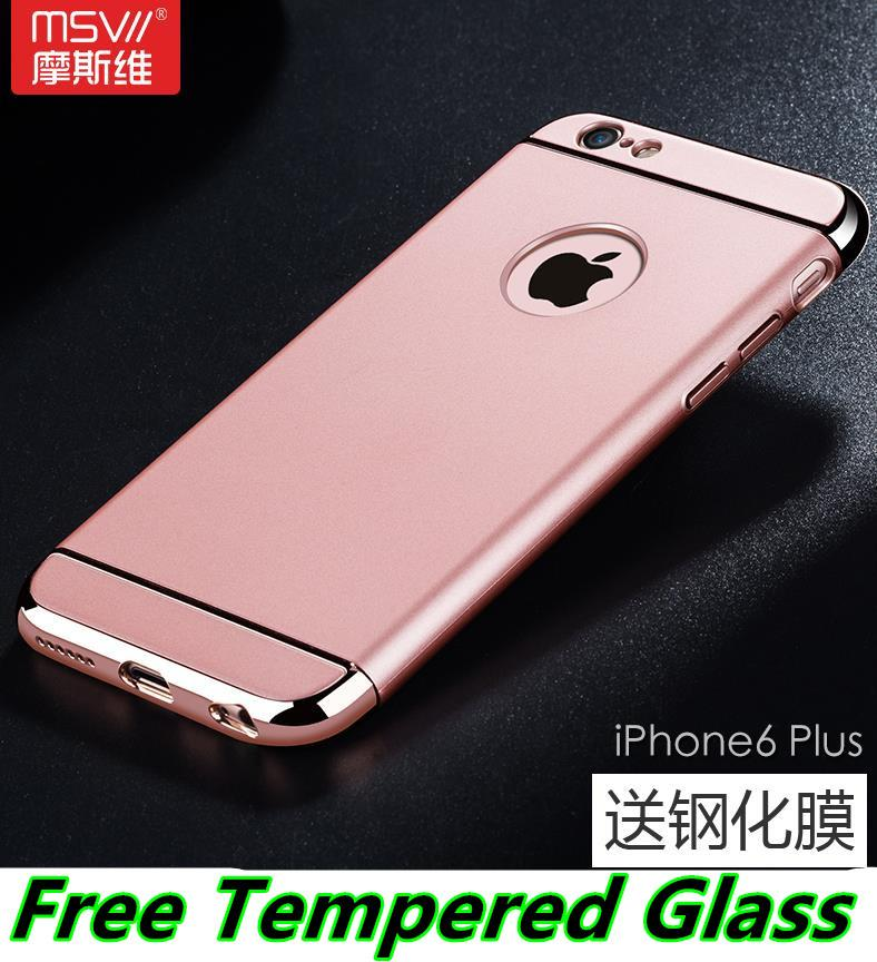 Msvii Apple iPhone 6 6S / Plus Back Case Cover Casing + Tempered Glass
