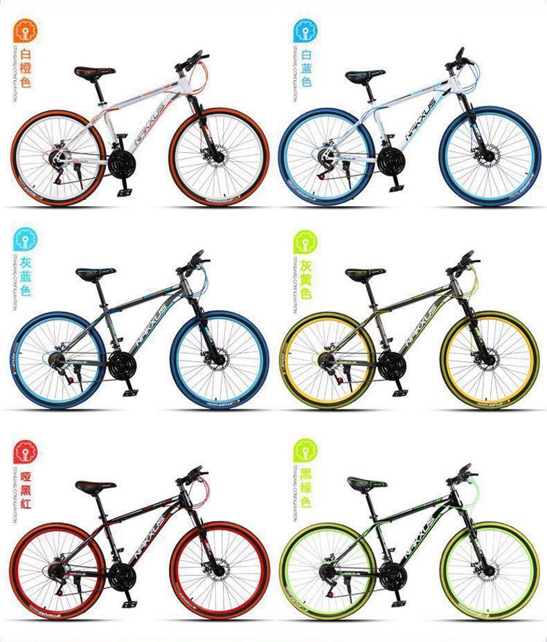 MTB NAKXUS 21 Speed (3X7) 26ER Mountain Bike Bicycle NEW (Promotion)
