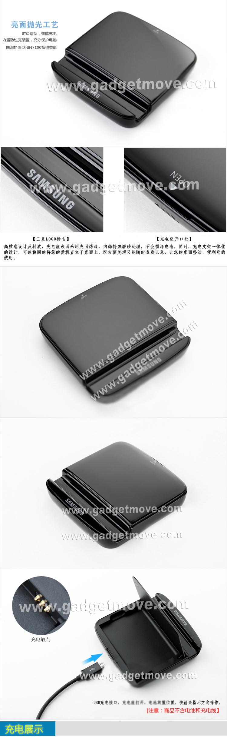 Multi-function External Battery Charger Dock Samsung Galaxy S4 i9500