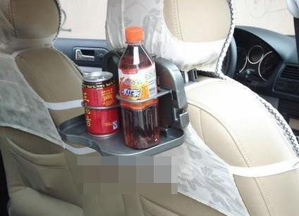 Multi-function Rear Seat Drink Holder 11928