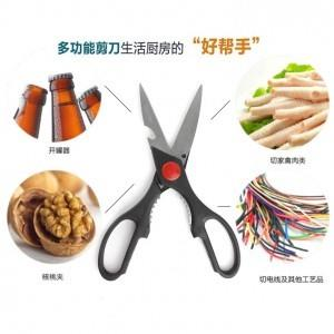Multi-function Stainless Steel Kitchen Scissors