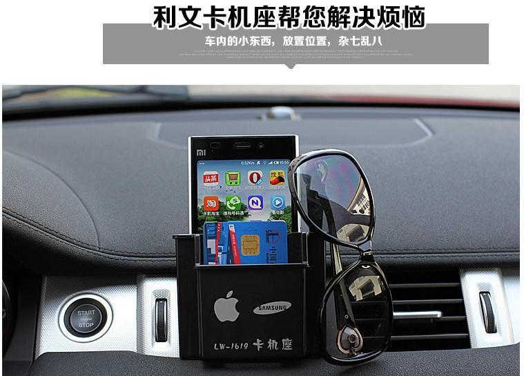 NEW Multi-Purpose Car Mount Holder Card / Pocket for Mobile Phone