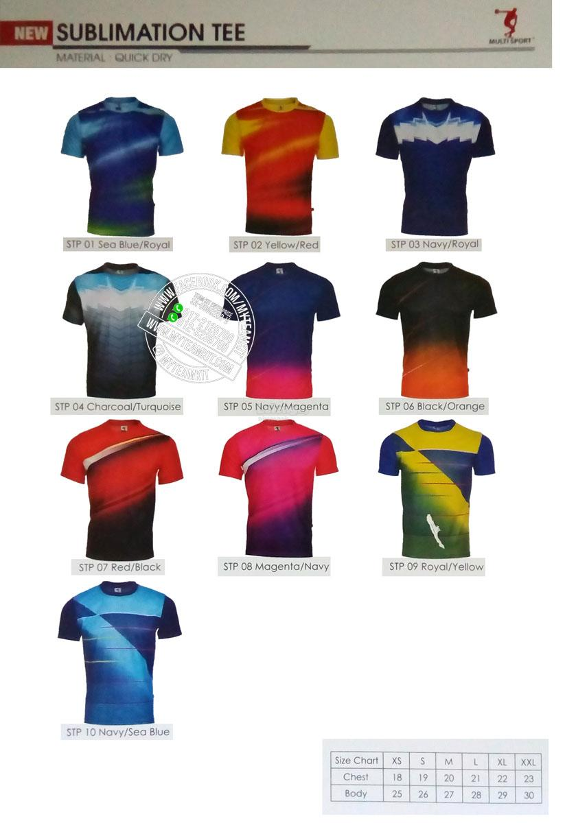 Multi Sport Quick Dry Sublimation Tee STP Series