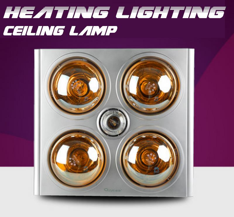 multifunction heating lighting Water Proof  integrated ceiling lamp