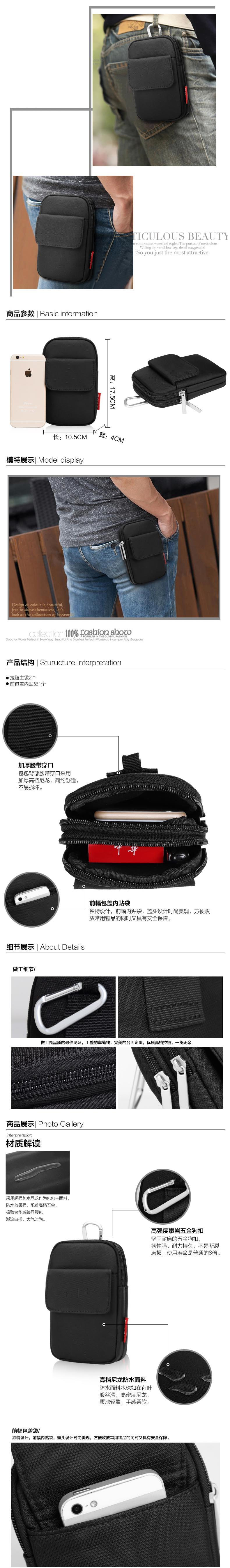 Multifunction Waterproof Mini Bag