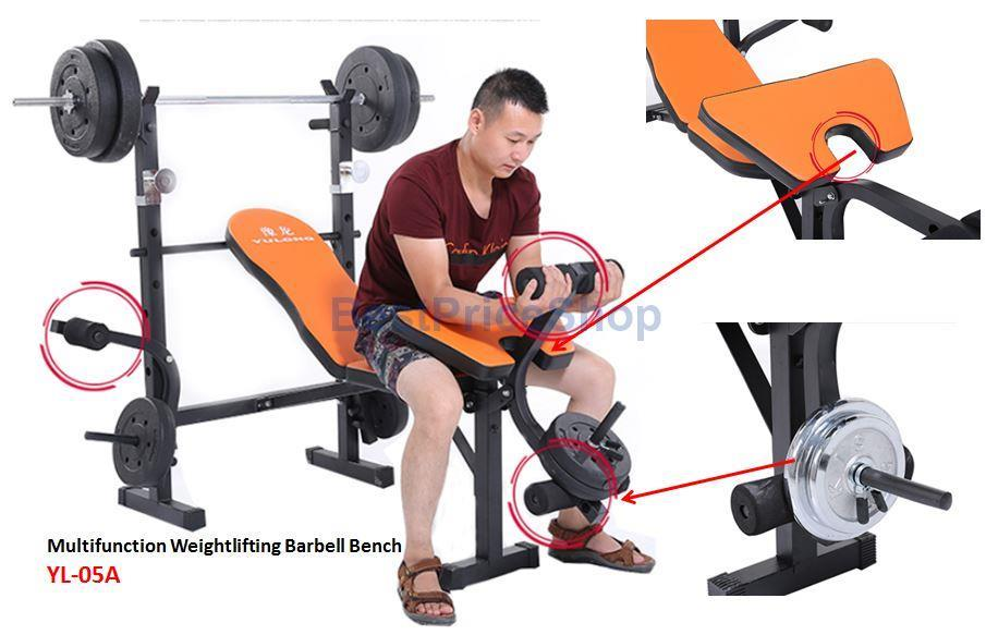 Multifunction Weight Lifting Barbell Squat Gym Bench Press