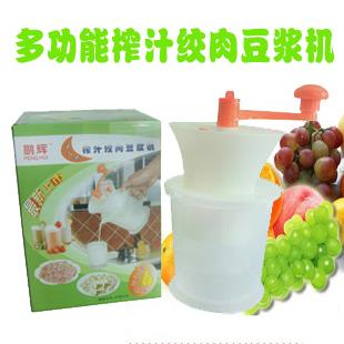 NEW MULTIFUNCTIONAL SOYMILK/MEAT/JUICE VERSATILE FOR SALES