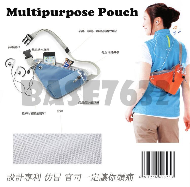 Multipurpose Travel Cycling Bicycle Waist Bottle Pouch Bag Organizer