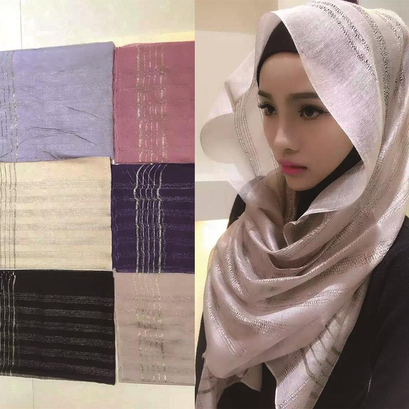 Muslismah Fashion Plain Color Hijab -6 Colors Tudung Scarf Shawl