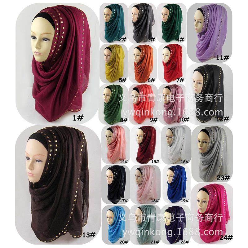 Muslismah Rivet Decor Hijab-20 Colors Tudung Scarf Shawl