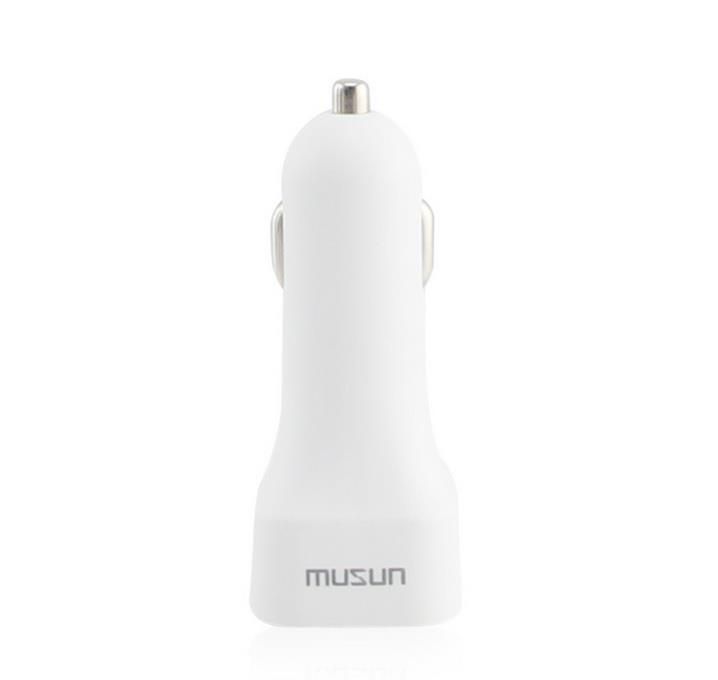 MUSUN Micro Auto Universal 2 Port Dual USB Car Charger 2.1A