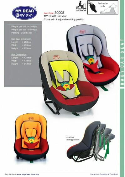 MYDEAR COMBINATION CARSEAT (MD30008) [FREE SHIPPING SM]