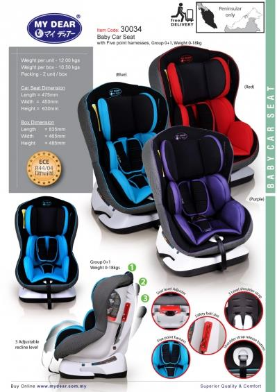 MYDEAR COMBINATION CARSEAT (MD30034) [FREE SHIPPING SM]