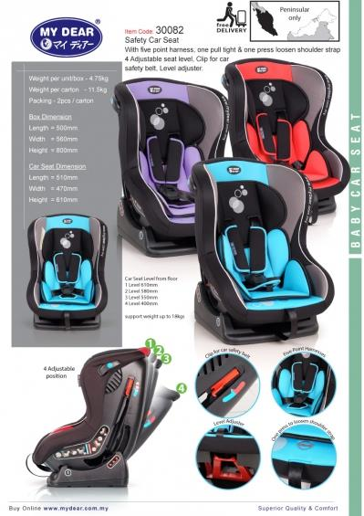 MYDEAR COMBINATION CARSEAT (MD30082) [FREE SHIPPING SM]