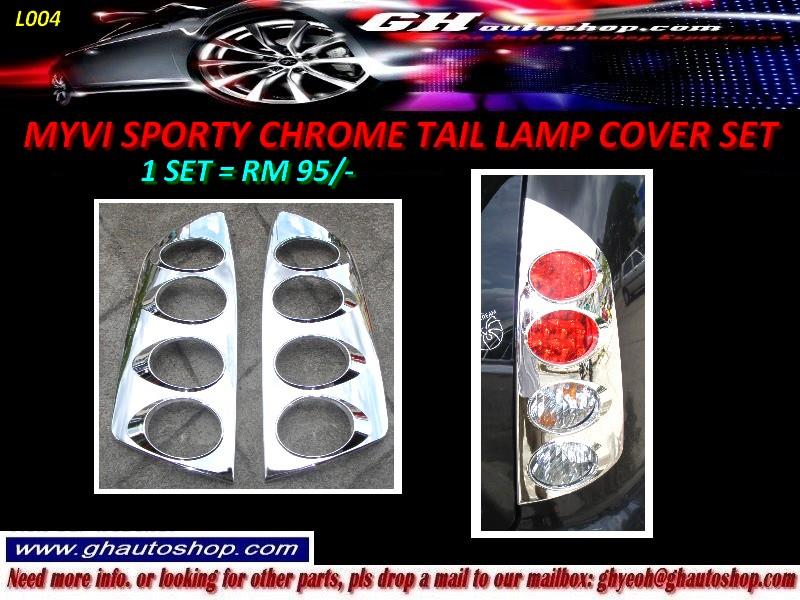 MYVI SPORTY CHROME TAIL LAMP COVER SET