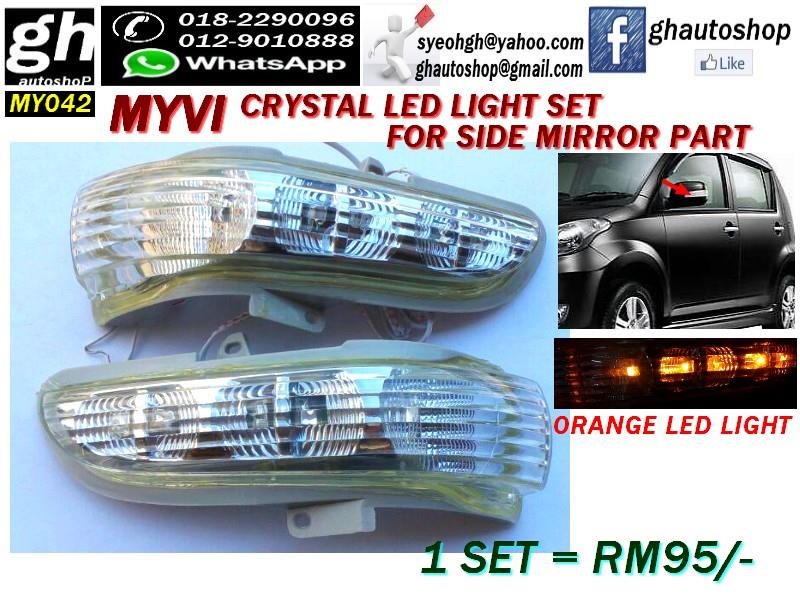 MYVI SPORTY CRYSTAL LED LIGHT SET FOR SIDE MIRROR PART MY042