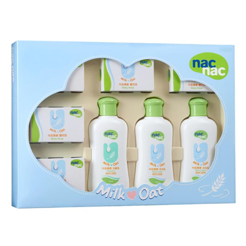 Nac Nac Kids Baby Bath Body Cleansing Gift Set
