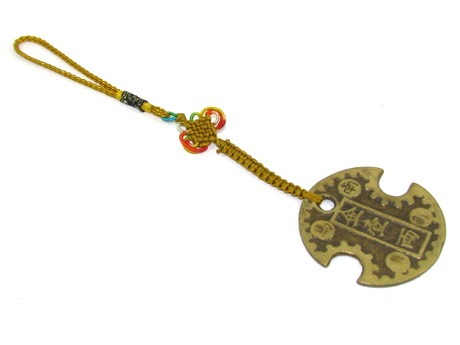 Nanbu Lock Coin for Gambling and Money Luck