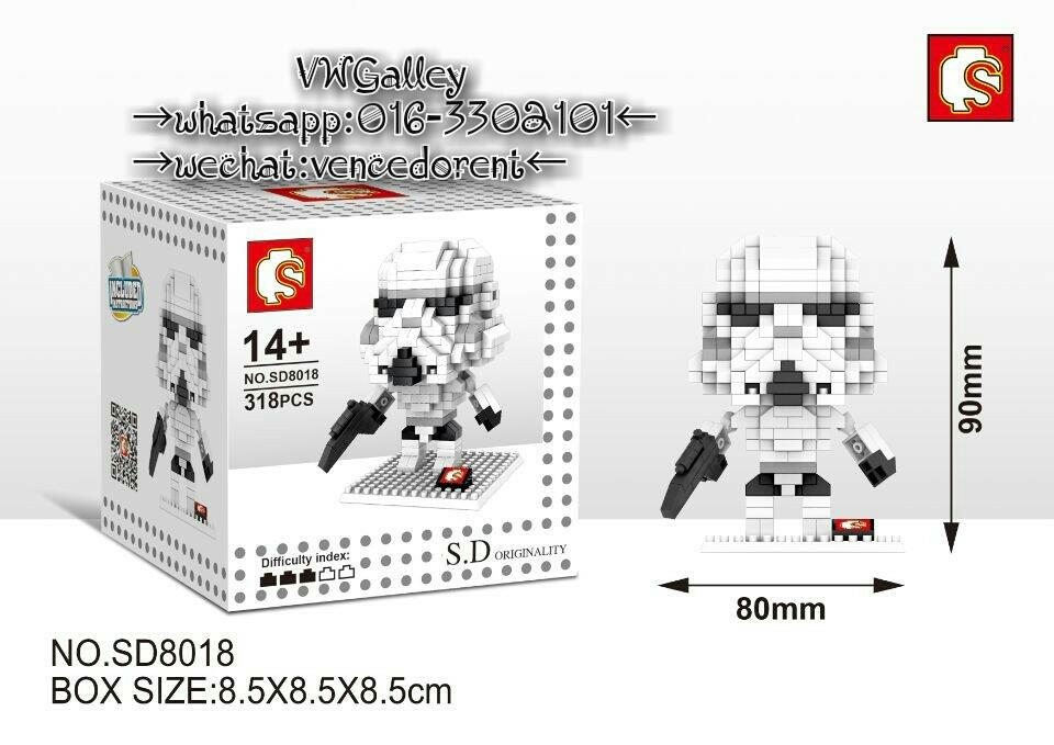 Nano Block Sembo SD8018  Storm Trooper 318+-Pcs