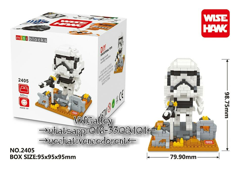 Nano Block WISEHANK 2405 White Trooper 522+-Pcs