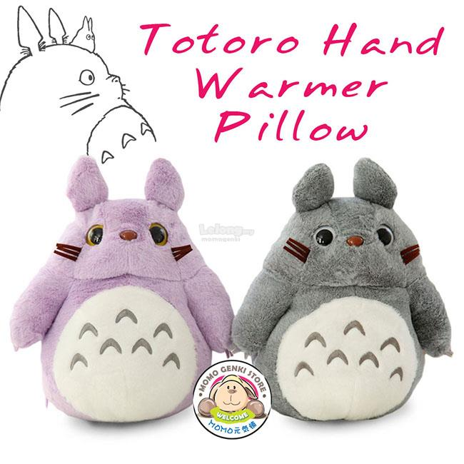 My Neighbor Totoro Kawaii Hand Warmer Pillow Soft Plush Toy Doll