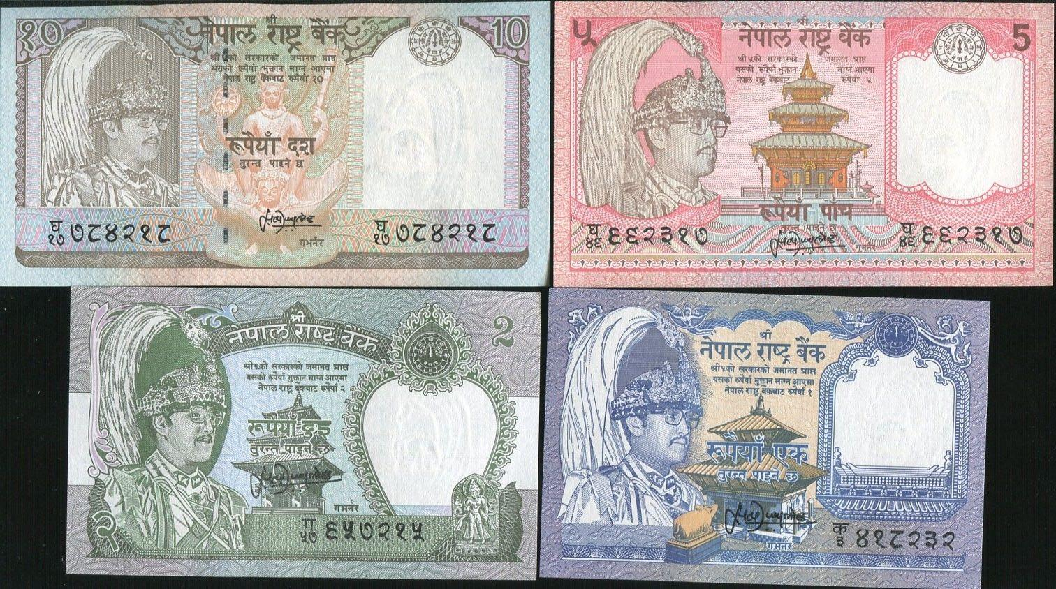 Nepal banknotes 1 2 5 10 rupees unc