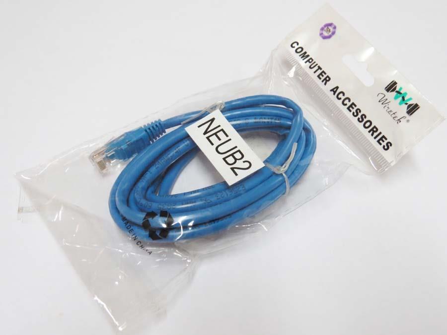 Network Cable UTP 5e ( 2 Metre / Meter)