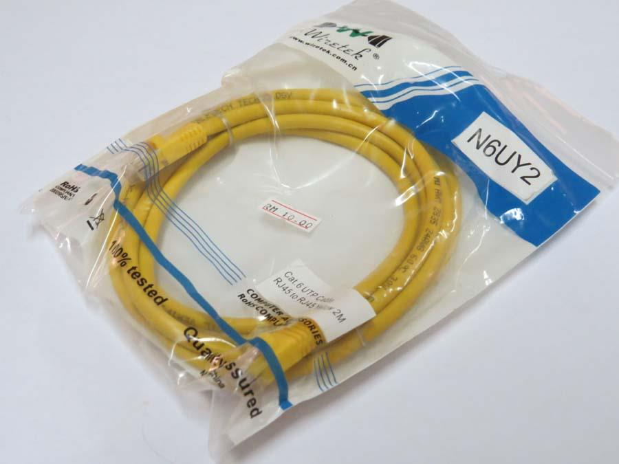 Network Cable UTP Cat 6 (2 Metre / Meter)