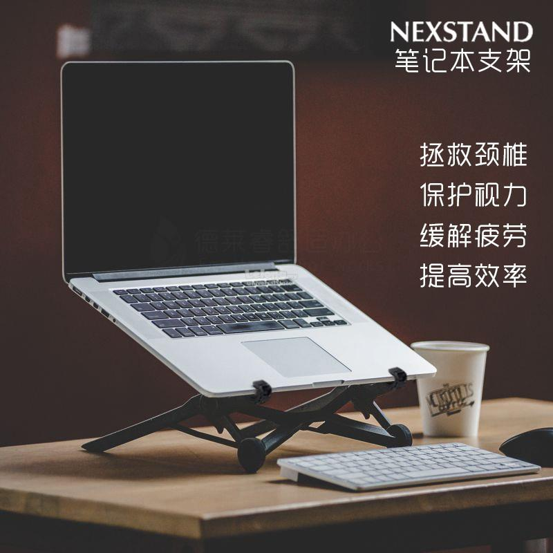Nexstand Laptop Stand - Portable & Adjustable Eye-Level stand travel