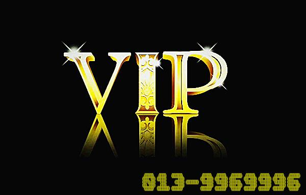 Nice / Golden / VIP Mobile Number. More than 500 pcs!!