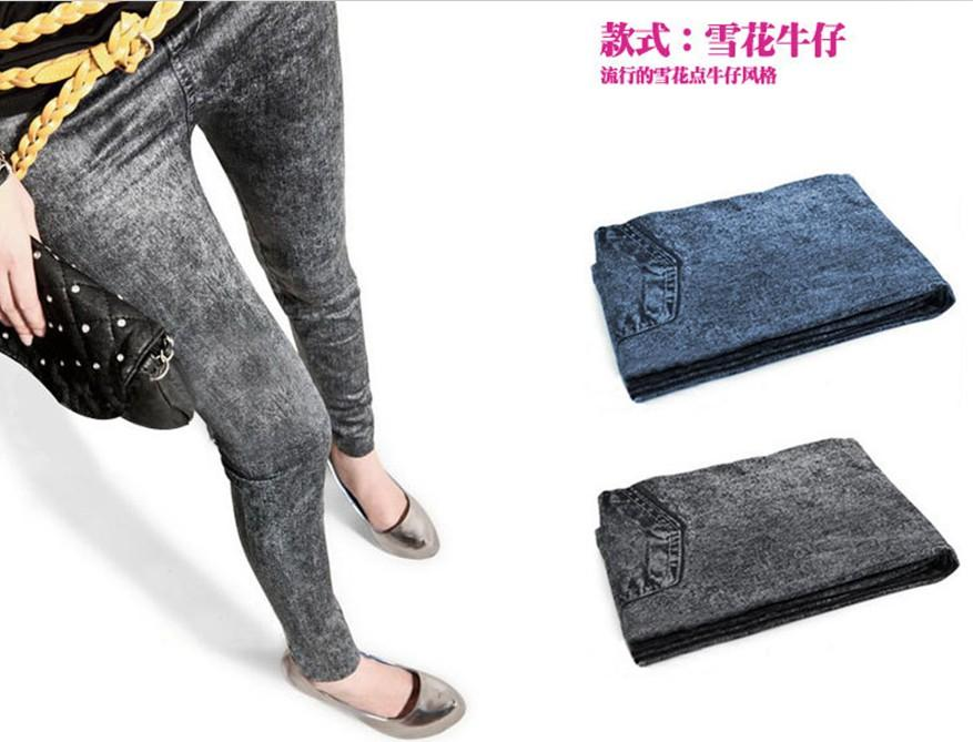Nice Quality~Imitated-Jeans Pants (Snowflake)