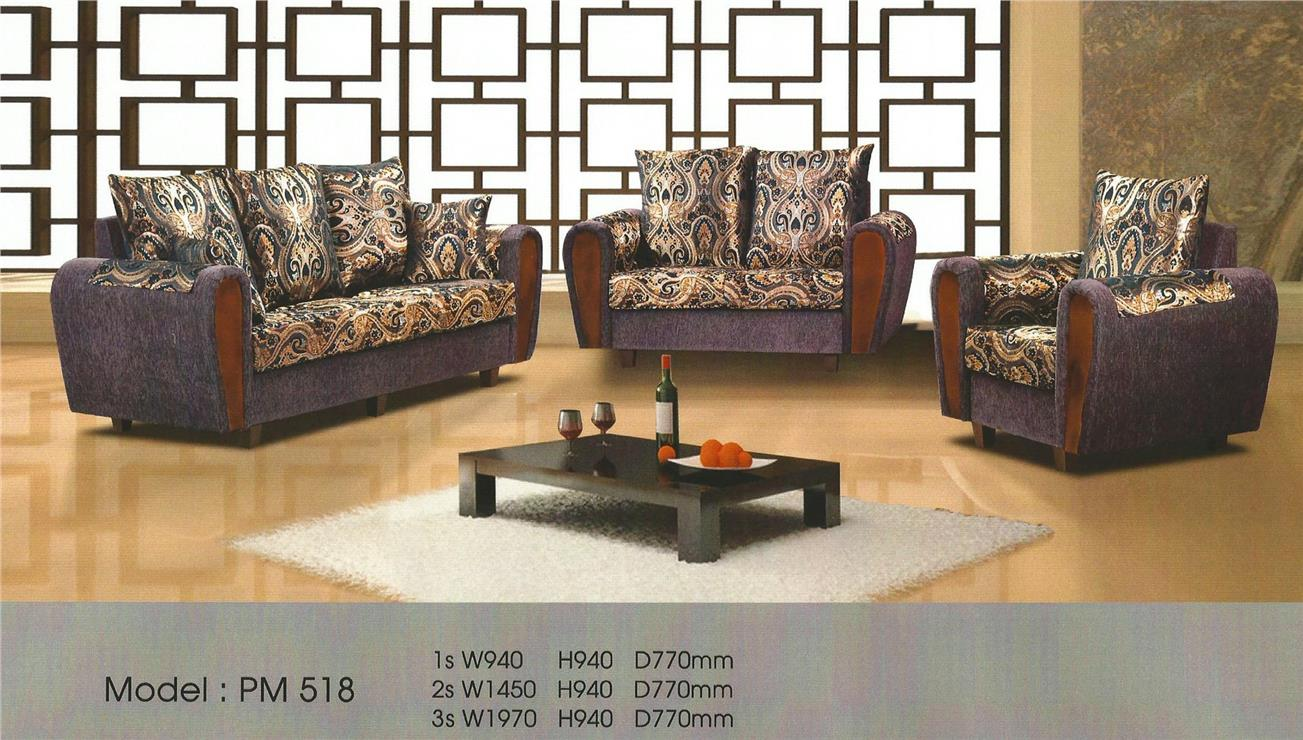 NiceHome Set Preminum 1+2+3 sofa set model - 518