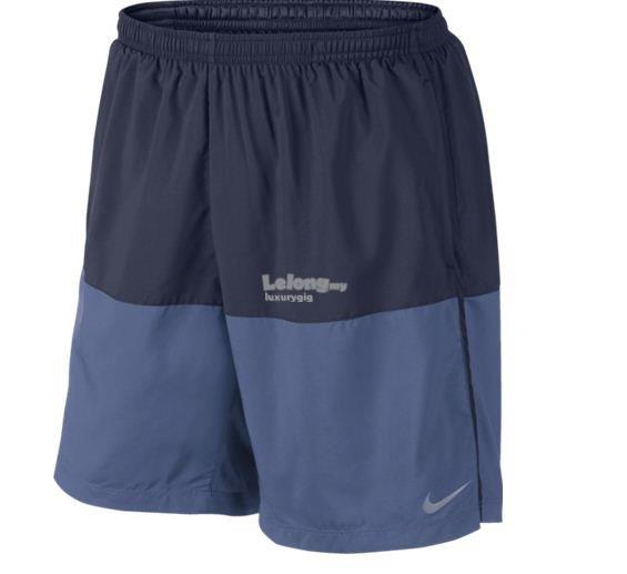Nike As 5 Inch Distance Short