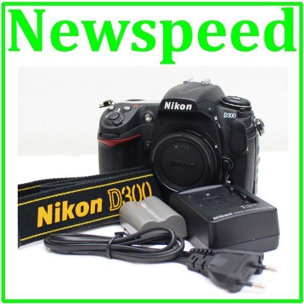 How To Transfer Photos From Nikon D To Iphone