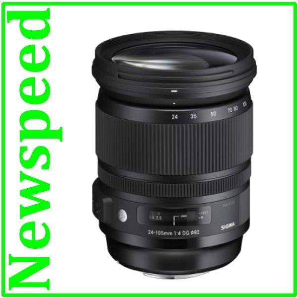 New Nikon Mount Sigma 24-105mm F4 DG OS HSM Lens
