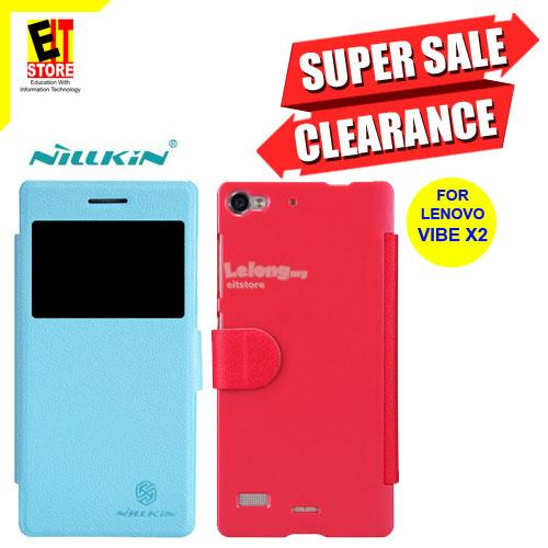 NILLKIN NEW LEATHER CASE FOR LENOVO VIBE X2