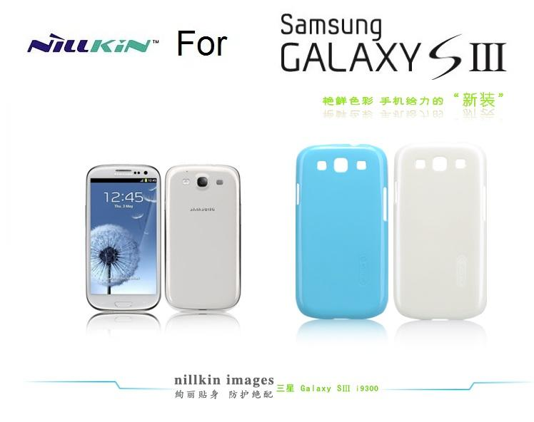 NillKin UV Back Cover Case for Samsung Galaxy S3 SIII TPU  Shield Armo