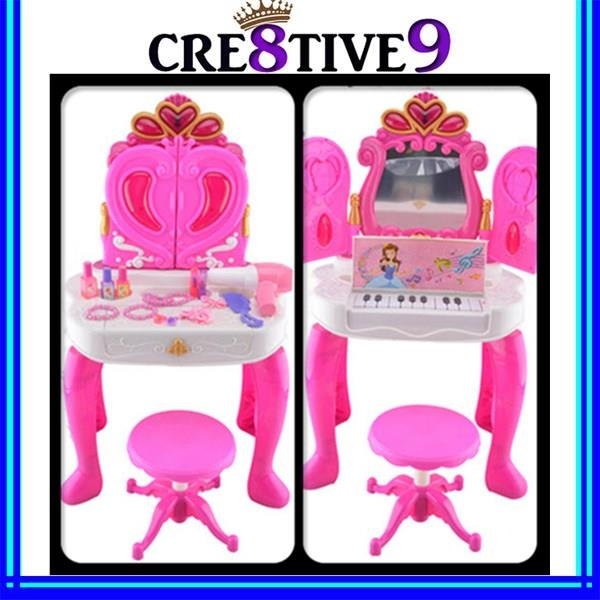 NNC PT1504 Kids Make Up And Piano Educational Toy Birthday Gift