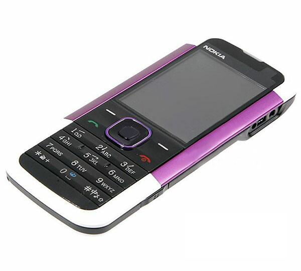 New Nokia Phones 2014 New Nokia 5000 Music Phone