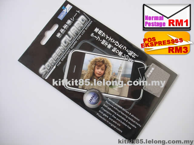 Nokia E5 Anti Finger Print MATT LCD Screen Guard Screen Protector E5