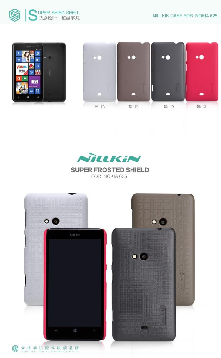 Nokia Lumia 625 Nillkin Frosted Shield Back Cover Sand Case - rmtlee