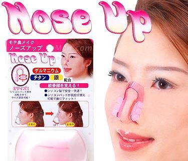 Nose Up Apparatus pink Clip Enhancer clipper Beauty tool pemancung