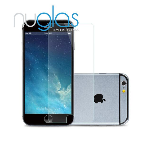 NuGlas 0.3mm 9H 2.5D TEMPERED GLASS Screen Protector For Iphone 6 NEW