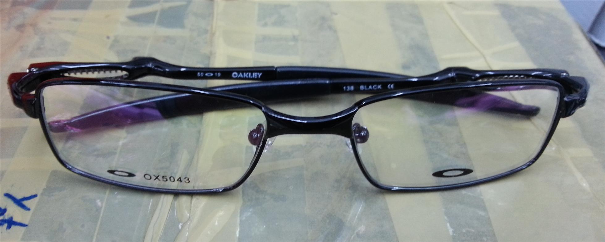 768fc88a68 Oakley Coilover Pewter « Heritage Malta