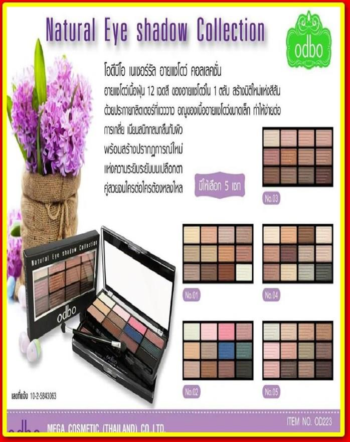 ODBO NATURAL EYESHADOW COLLECTION OD223