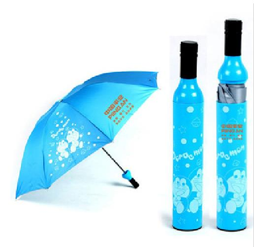 OEM LOGOG Cute child cartoon umbrella folding umbrella bottle