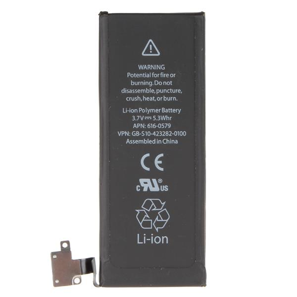 OEM Original grade Iphone 4S battery (1430 mAh)
